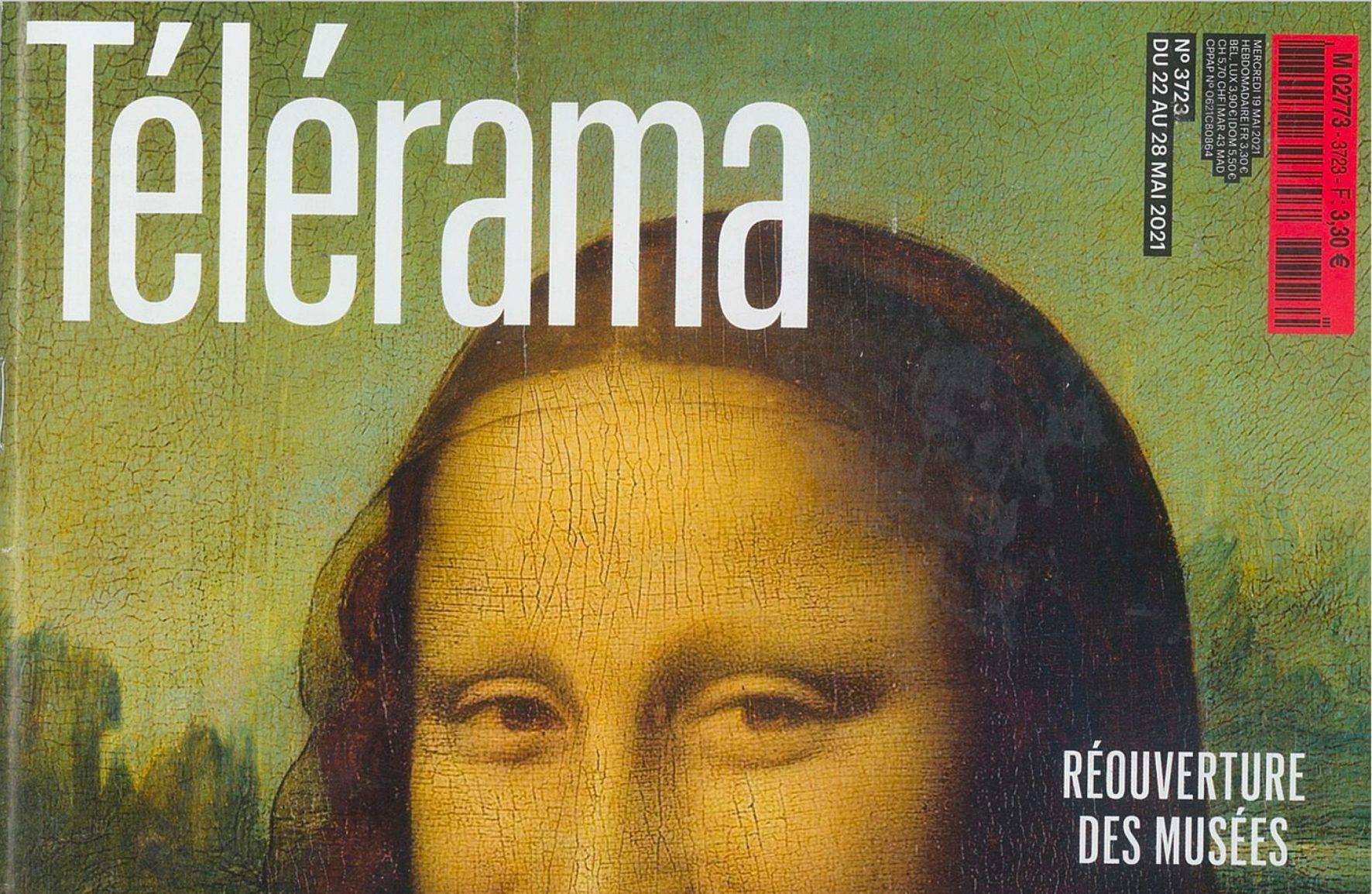 Presse: Article Télérama …précision nécessaire